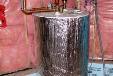 Inspect and Insulate your Water Heater